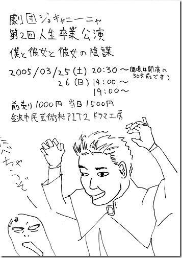 bokukano